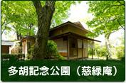 やまとナビ-NAVI-神奈川県大和市のスポーツ・よか・みどり情報サイト