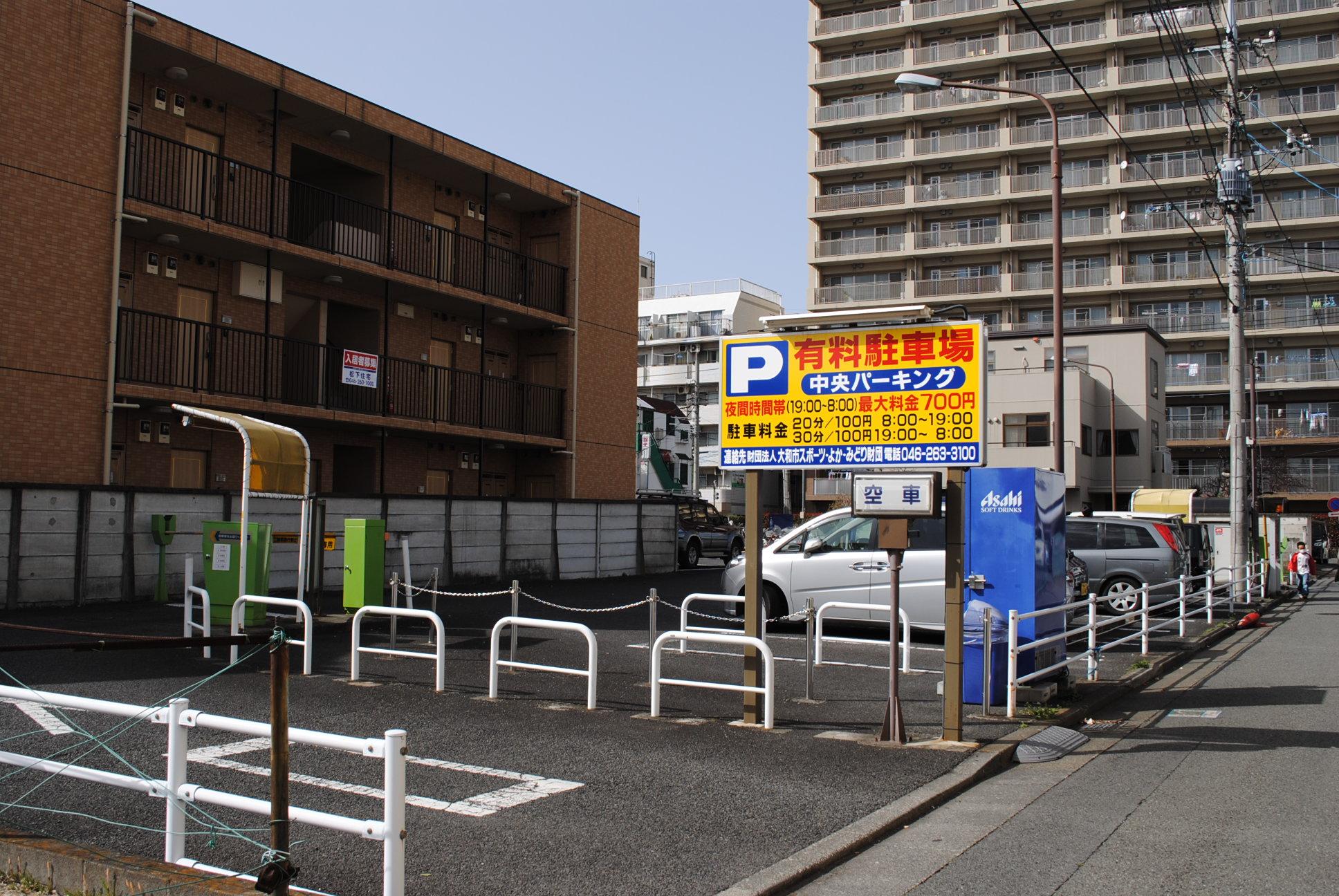 「大和(神奈川)駅」から「スポーツセンター駅」乗 …