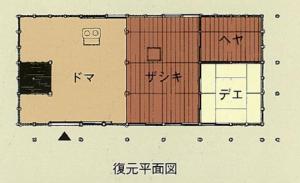 旧小川家主屋平面図